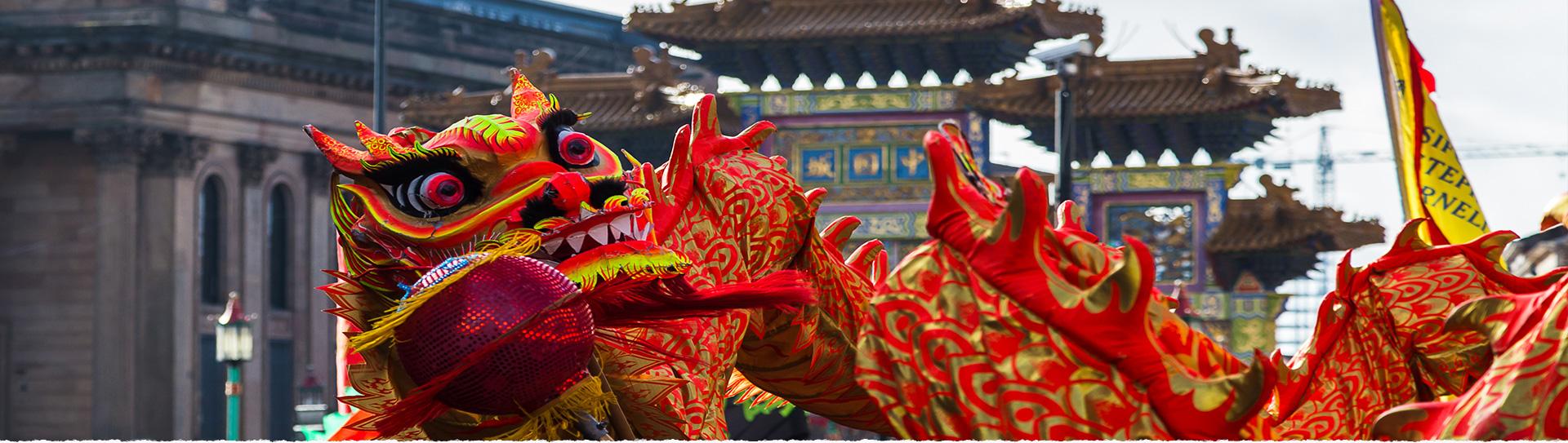 Nouvel An Chinois : le 25 janvier 2020